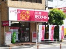 株式会社ハウスメイトショップ 幕張本郷店