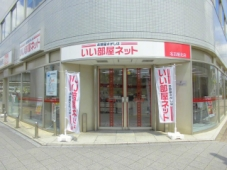 大東建託株式会社 名古屋北支店