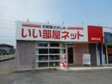 大東建託リーシング株式会社 岐阜北店