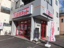 大東建託リーシング株式会社 豊田店