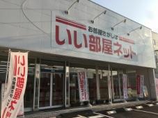 大東建託株式会社 掛川店