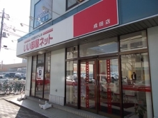大東建託株式会社 成田支店