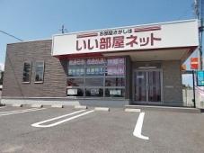 大東建託リーシング株式会社 神栖店