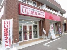 大東建託リーシング株式会社 七尾店