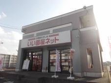 大東建託株式会社 茂原店