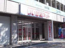 大東建託株式会社 仙台駅東口店