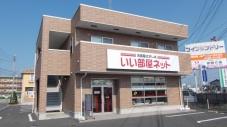 大東建託株式会社 栃木店