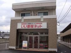 大東建託リーシング株式会社 近江八幡店
