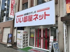 大東建託株式会社 藤井寺店