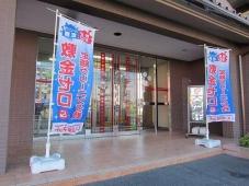 大東建託株式会社 神戸支店