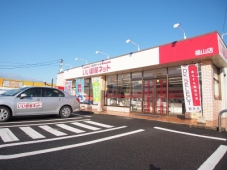 大東建託リーシング株式会社 福山店