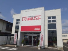 大東建託株式会社 倉敷店