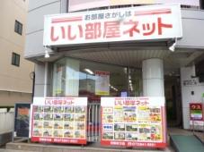 大東建託株式会社 京阪枚方店