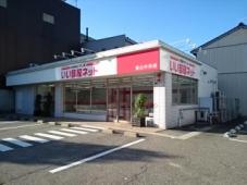 大東建託株式会社 富山中央店
