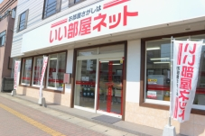 大東建託リーシング株式会社 高松店