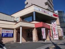 大東建託リーシング株式会社 松山店
