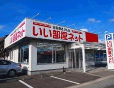 大東建託リーシング株式会社 秋田店