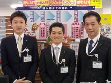 大東建託株式会社秋田土崎店