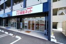 大東建託株式会社 平成店