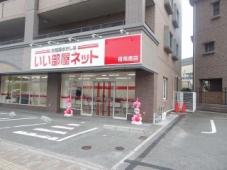 大東建託株式会社 福岡南支店