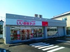 大東建託株式会社 福井支店