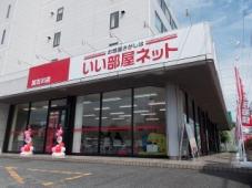 大東建託株式会社 加古川支店