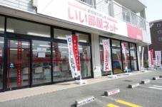 大東建託リーシング株式会社 徳島店