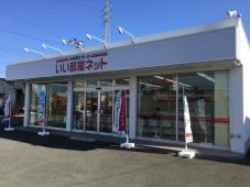 大東建託株式会社 浜松北支店