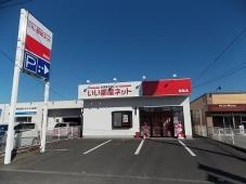 大東建託リーシング株式会社 霧島店