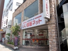 大東建託リーシング株式会社 小田原駅前店