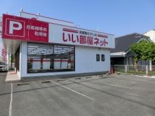 大東建託株式会社 大牟田中央店