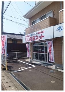 大東建託株式会社 観音寺店
