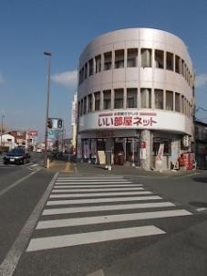 大東建託株式会社 熊本中央店