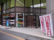 大東建託株式会社 仙台中央支店