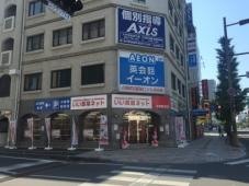 大東建託株式会社 佐賀駅前店