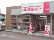 大東建託リーシング株式会社 半田店