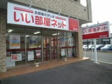 大東建託株式会社 東広島店