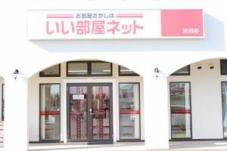 大東建託リーシング株式会社 岩沼店