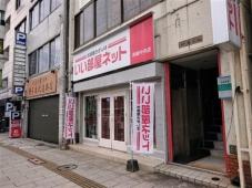 大東建託リーシング株式会社 長崎中央店