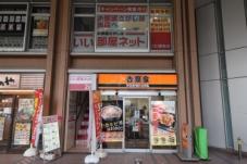 大東建託リーシング株式会社 川口駅前店