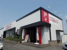 大東建託株式会社 岡山西支店