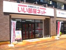 大東建託リーシング株式会社 会津駅前店