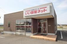 大東建託株式会社 小松中央店