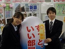 大東建託株式会社 川崎東支店