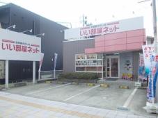 大東建託リーシング株式会社 北上駅前店