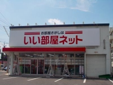 大東建託株式会社 大垣店
