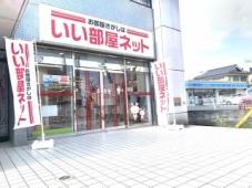 大東建託リーシング株式会社 福知山店