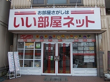 大東建託株式会社 西舞鶴駅前店