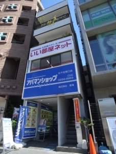 大東建託株式会社 北千住駅前店