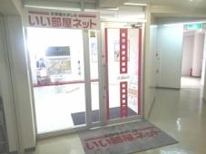 大東建託株式会社 大阪南店